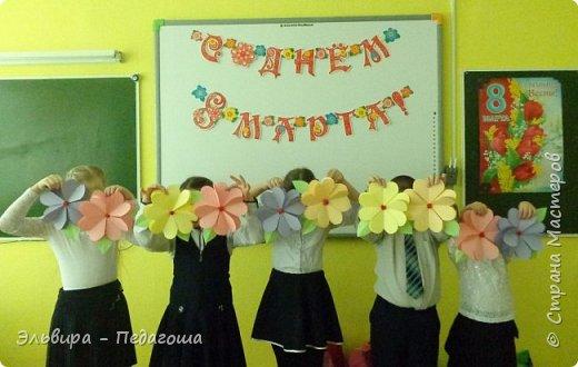 8 марта - день цветов и улыбок! фото 2