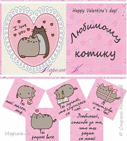 Здравствуйте, все! От всей души поздравляю всех девочек с 8 марта!!! Желаю любви, счастья, доброты, солнышка, улыбок!!! И, конечно, творческого вдохновения!!! фото 20