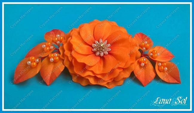 """Доброго времени суток, дорогие гости моего блога!)))  Хочу показать вам свою свою новую заколку для волос """"Amor de otoño"""". Материал: атласные ленты, органза с оранжево-красным оттенком, бусины, проволока, фурнитура Техника: гильоширование фото 2"""