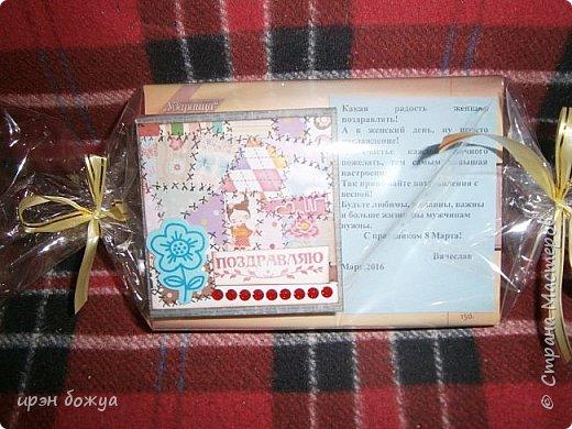 Это заказ мужа для сотрудниц на работе. Для него я сделала блоки для записей в индивидуальной упаковке.Ну и конечно коробка конфет каждой. фото 5