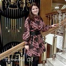 Трикотажное платье с рукавом реглан.