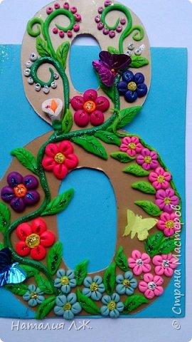 Вот такие открытки мы делали мамам к празднику. фото 2