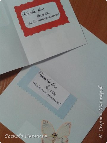 Всем здравствовать, не хворать! Хочу поделиться с Вами первым опытом в изготовлении открыток своими руками на 8 марта. Сделала много, хватило всем знакомым на подарки. Выложу некоторые из них, повторяющиеся не стала даже фотографировать. фото 18