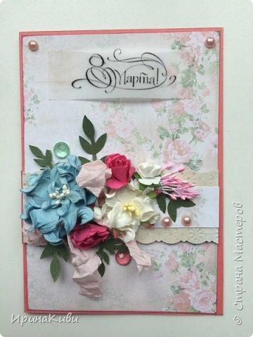 Еще несколько нежных цветочных открыток к 8 марта на скорую руку. фото 1