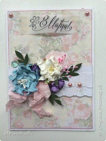 Еще несколько нежных цветочных открыток к 8 марта на скорую руку. фото 3