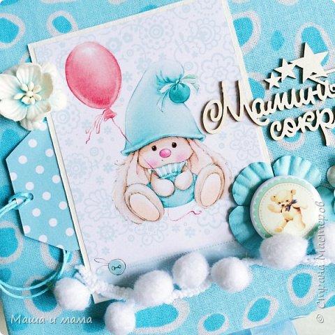 И снова здравствуйте!!! похоже я впала в малышковый период)))))) очередные мамины сокровища фото 1