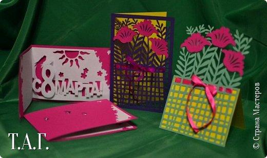 Традиционно к женскому празднику Руслан приготовил открытки. фото 2