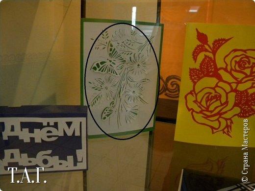 Традиционно к женскому празднику Руслан приготовил открытки. фото 31
