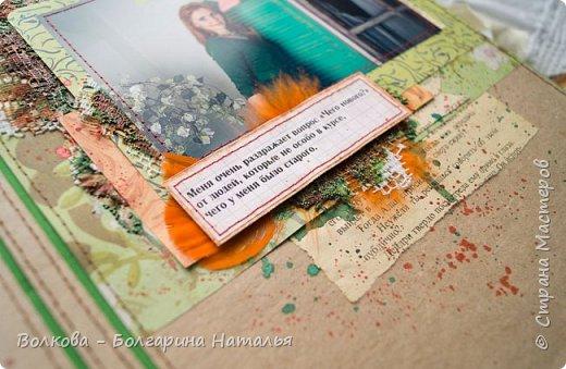 """Свершилось """"страшное"""" - альбом по совместному проекту с Дашей Пнёвой, который нужно было ещё в прошлом году сделать, я таки доделала:)))) фото 31"""