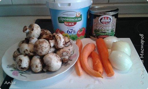 Предлагаю Вам попробовать приготовить вкусный салатик, который можно кушать теплым или холодным. фото 2