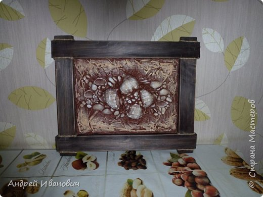 размеры 40х30 рамка дерево декорированная шпагатом шпатлёвка акриловые краски ракушки  фото 2