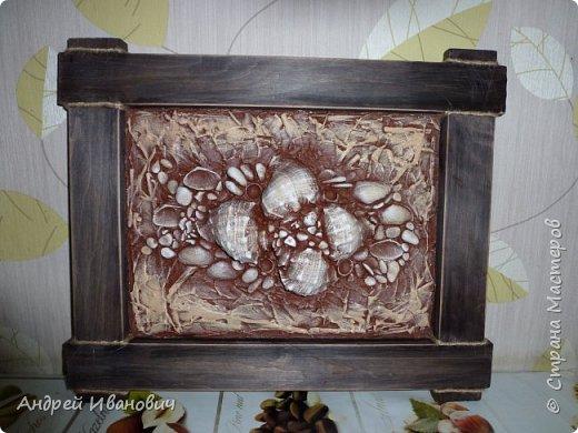 размеры 40х30 рамка дерево декорированная шпагатом шпатлёвка акриловые краски ракушки  фото 1