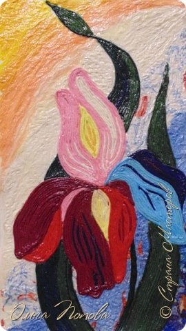 """Этот ирис выполнен из жгутиков, сделанных из цветных салфеток. Фон тоже из цветных и разноцветных салфеток выполнен приёмом """"жатка"""". фото 1"""