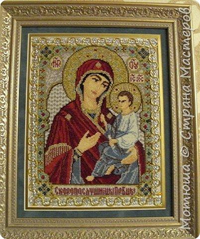 """Эту икону я вышивала давно, в подарок маме) Но, была она в другой рамке. А, так её мама оформила недавно. На наш взгляд, икона """"заиграла"""", как-бы аж засветилась))) фото 1"""