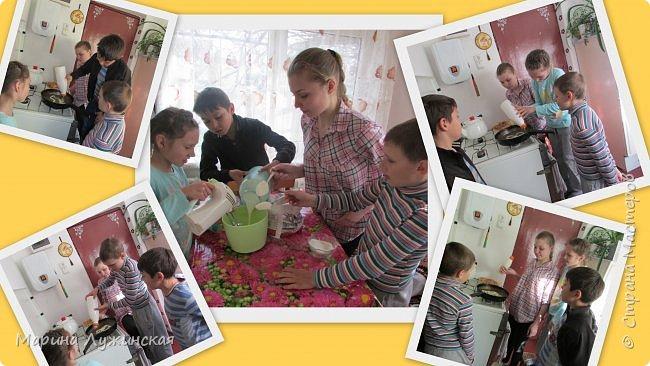 Всем весенний тёплый привет! С Масленницей Вас!!! Очень хочеться рассказать, как мы проводим время на масленичной неделе.... Захотелось в этом году уделить  целую неделю этому интересному русскому празднику,  познакомить детишек с некоторыми традициями, смастерить что-то новенькое и необычное с ними  и конечно же вдоволь налакомиться блинчиками(и не только блинчиками)!!!! Сразу оговорюсь, у нас не получалось строго следовать традициям и отмечать дни Масленницы, как того требует обычай... Мы просто каждый день старались провести весело и незабываемо!!!  На все эти интересности вдохновила меня жительница Страны Мастеров, Галочка http://stranamasterov.ru/user/352927 . Как-то говорит она  мне, - А давай.... А я подумала, а почему бы и нет.... Так что этому человечку особая благодарность !!!  фото 17