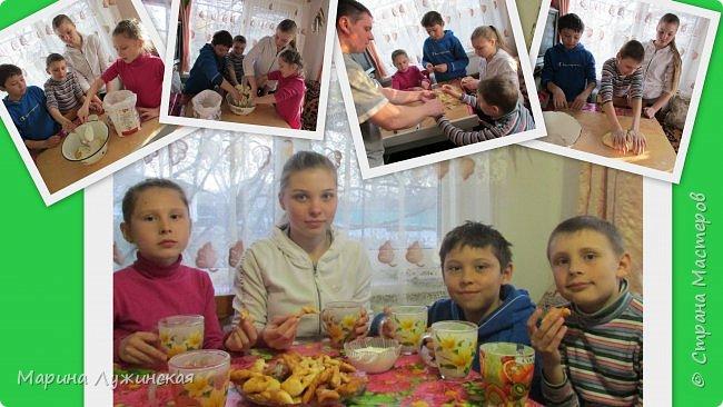 Всем весенний тёплый привет! С Масленницей Вас!!! Очень хочеться рассказать, как мы проводим время на масленичной неделе.... Захотелось в этом году уделить  целую неделю этому интересному русскому празднику,  познакомить детишек с некоторыми традициями, смастерить что-то новенькое и необычное с ними  и конечно же вдоволь налакомиться блинчиками(и не только блинчиками)!!!! Сразу оговорюсь, у нас не получалось строго следовать традициям и отмечать дни Масленницы, как того требует обычай... Мы просто каждый день старались провести весело и незабываемо!!!  На все эти интересности вдохновила меня жительница Страны Мастеров, Галочка http://stranamasterov.ru/user/352927 . Как-то говорит она  мне, - А давай.... А я подумала, а почему бы и нет.... Так что этому человечку особая благодарность !!!  фото 15