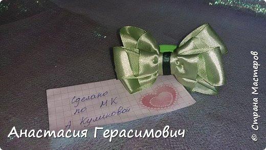 Недавно проходил конкурс от Анастасии Куликовой. https://www.youtube.com/watch?v=haKSxTQNRsc фото 5