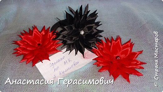 Недавно проходил конкурс от Анастасии Куликовой. https://www.youtube.com/watch?v=haKSxTQNRsc фото 7
