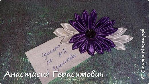 Недавно проходил конкурс от Анастасии Куликовой. https://www.youtube.com/watch?v=haKSxTQNRsc фото 8