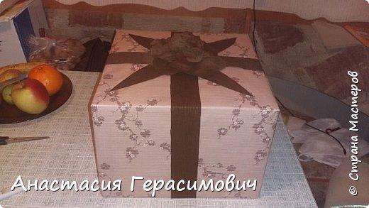 Купила я подарок учителю на день рождения, а оформить подарок у меня не получилось. Сказали подождать 3 часа. Но я не расстроилась, а оформила подарок сама. фото 1