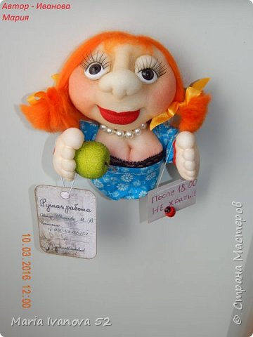 Кукла магнит фото 1