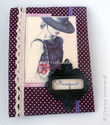 Обложки на паспорт. Всегда нужны и всегда пригодятся ))) фото 2