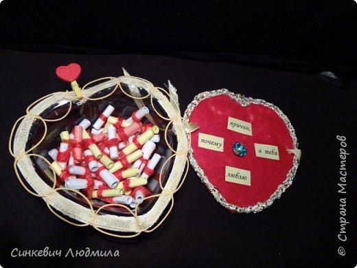 Ко Дню влюбленных!!! фото 7