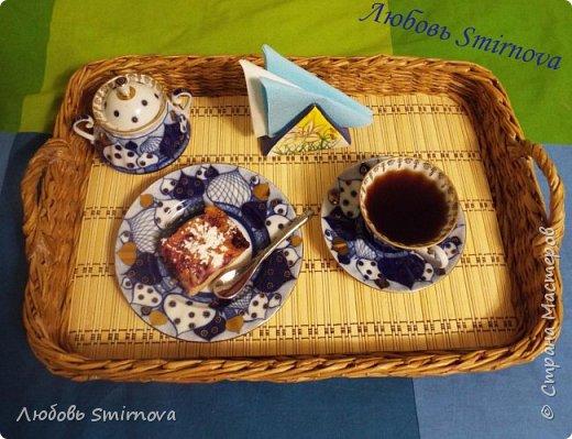 Поднос для утреннего кофе с донышком из китайской салфетки