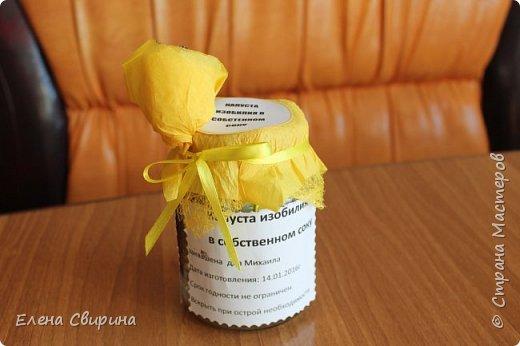 Подарочек на день рожденье любимому брату.  Содержимое баночки. фото 3