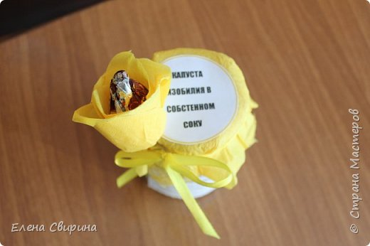 Подарочек на день рожденье любимому брату.  Содержимое баночки. фото 4