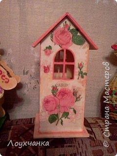 Розовый домик. Качество фотографии не очень, но фотоаппарата  пока нет. фото 3
