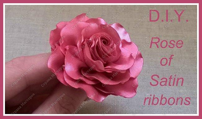 Доброго времени суток, дорогие мастерицы!!!)))  Хочу предложить вашему вниманию мой новый МК в формате слайд-шоу на моем канале YouTube. Роза из лент со спиральным бутоном выполнена по просьбам рукодельниц.