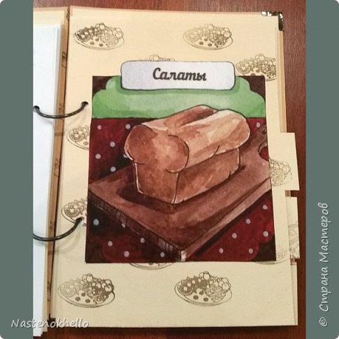 Первый опыт скрапбукинга - кулинарные книги фото 20