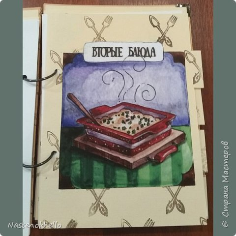 Первый опыт скрапбукинга - кулинарные книги фото 19