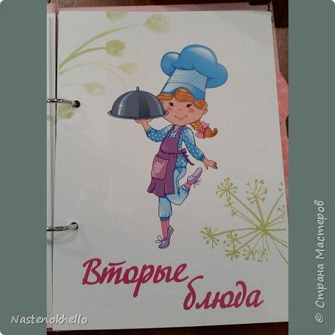 Первый опыт скрапбукинга - кулинарные книги фото 12