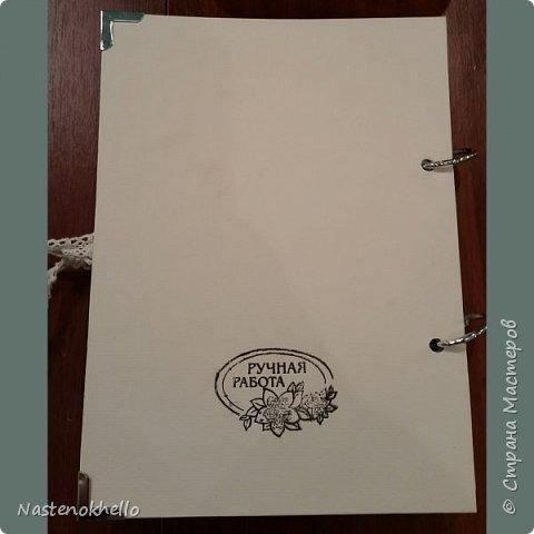 Первый опыт скрапбукинга - кулинарные книги фото 9