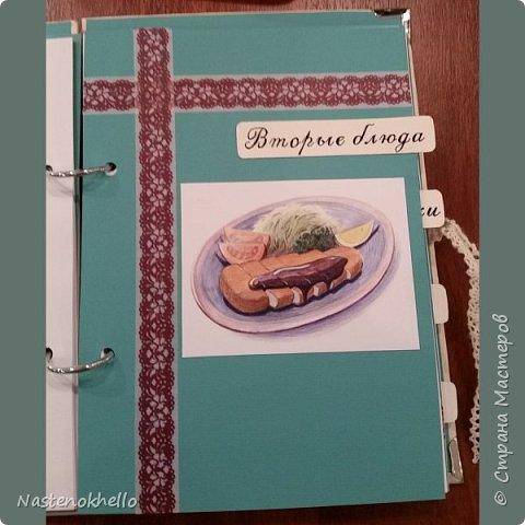 Первый опыт скрапбукинга - кулинарные книги фото 5