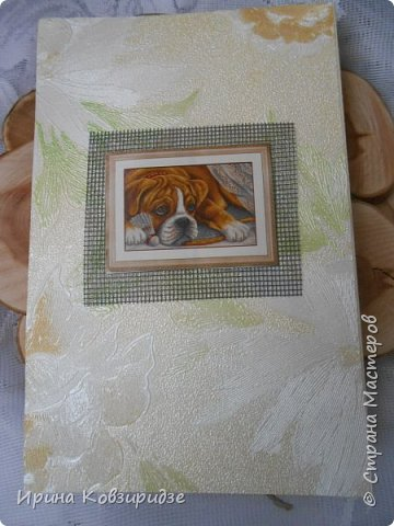 """Представляю очередные работы из серии """"Собаки"""". Это """"Дамы, лошади, собаки"""" Сделано по тому же принципу, что и Мастер-класс по открытке """"Собаки""""(у меня) http://stranamasterov.ru/node/1009036 фото 11"""