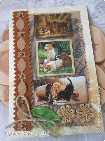 """Представляю очередные работы из серии """"Собаки"""". Это """"Дамы, лошади, собаки"""" Сделано по тому же принципу, что и Мастер-класс по открытке """"Собаки""""(у меня) http://stranamasterov.ru/node/1009036 фото 13"""