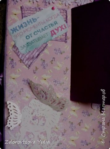 Мой первый альбом для любимой племянницы-крестницы в подарок. начну с коробочка. Сразу извините за  качество фото, сделала на мобильный) фото 8