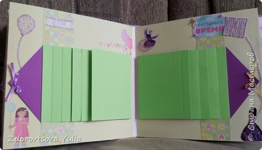 Мой первый альбом для любимой племянницы-крестницы в подарок. начну с коробочка. Сразу извините за  качество фото, сделала на мобильный) фото 20