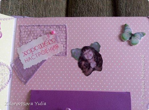 Мой первый альбом для любимой племянницы-крестницы в подарок. начну с коробочка. Сразу извините за  качество фото, сделала на мобильный) фото 35