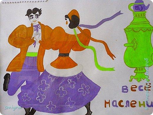 """Мы с дочкой решили поучаствовать в конкурсе """"Весёлая масленица"""" и нарисовали вот такой задорный рисунок. Надеемся победить. фото 2"""