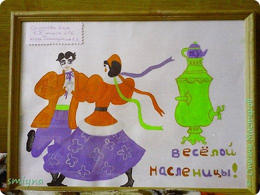 """Мы с дочкой решили поучаствовать в конкурсе """"Весёлая масленица"""" и нарисовали вот такой задорный рисунок. Надеемся победить. фото 1"""