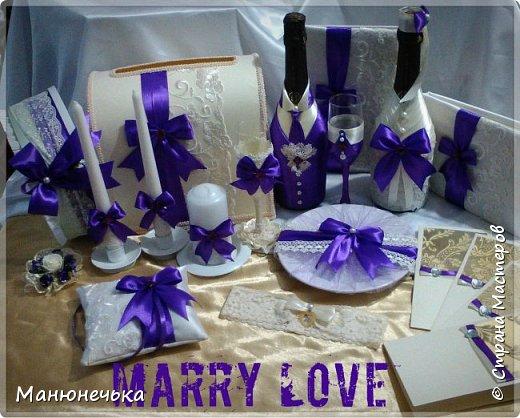 Набор аксессуаров в Фиолетовом цвете фото 1