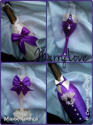 Набор аксессуаров в Фиолетовом цвете фото 3