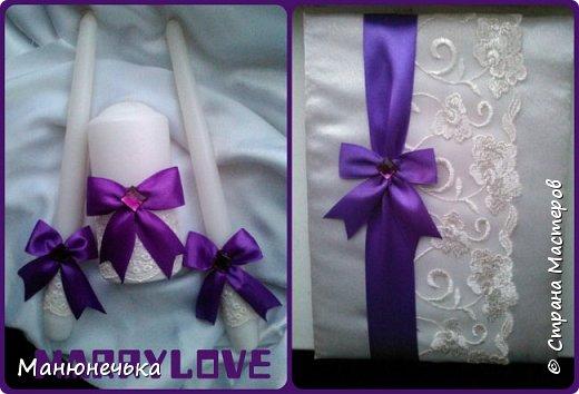 Набор аксессуаров в Фиолетовом цвете фото 5