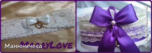 Набор аксессуаров в Фиолетовом цвете фото 4