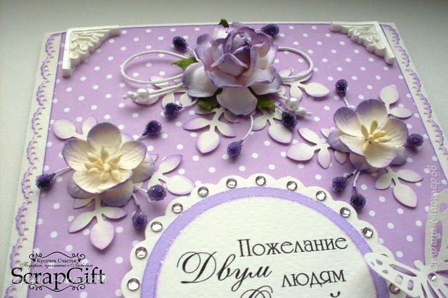 Открытка свадебная. фото 4