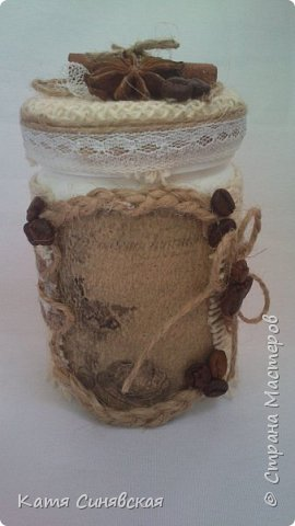 Вот такие баночки на кухню сделала в дополнение к текстильной корзинке маме на ДР. фото 11